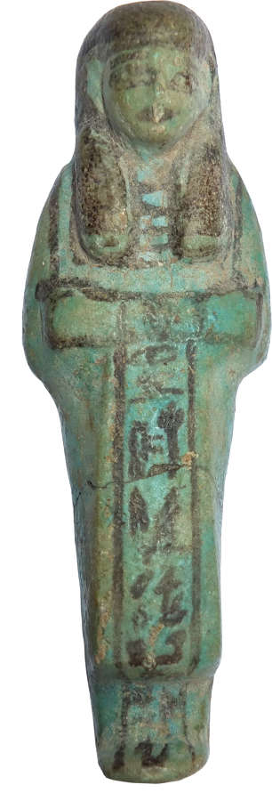 A rare Egyptian faience overseer ushabti to Hori, son of Nakht-Amun