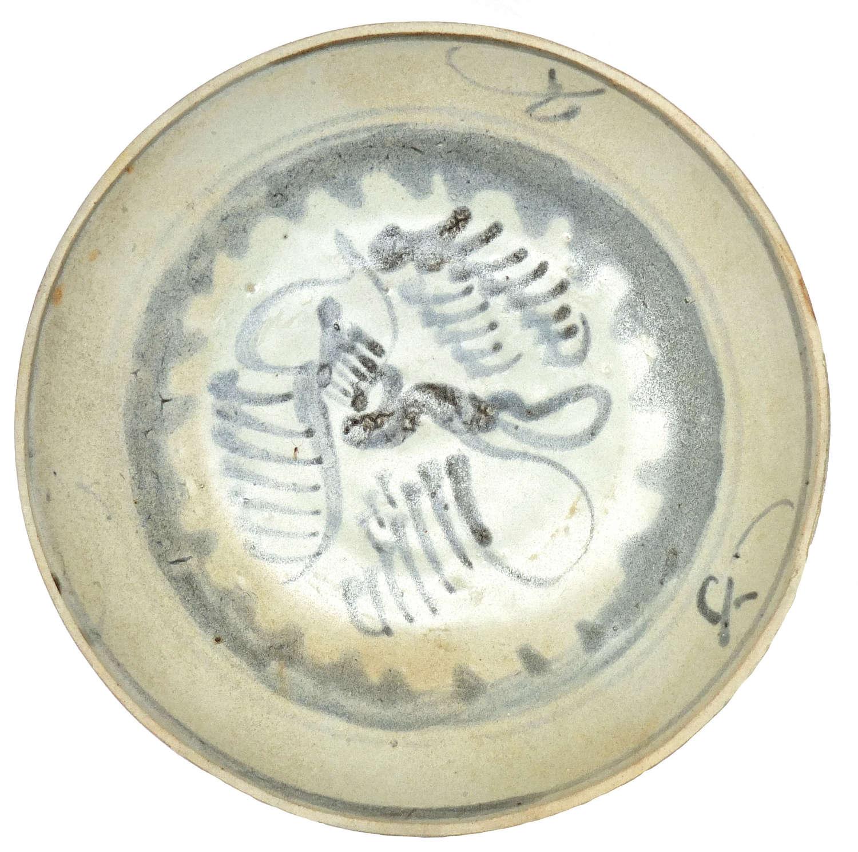 A Chinese Tek Sing shipwreck glazed porcelain plate, c. 1822 A.D.
