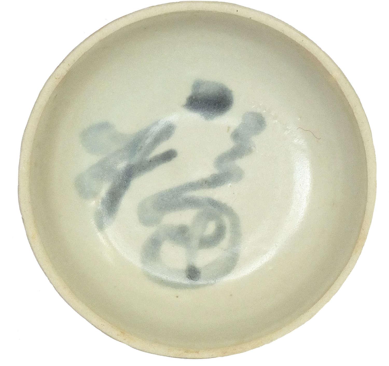 A Chinese Tek Sing shipwreck porcelain saucer, c. 1822 A.D.