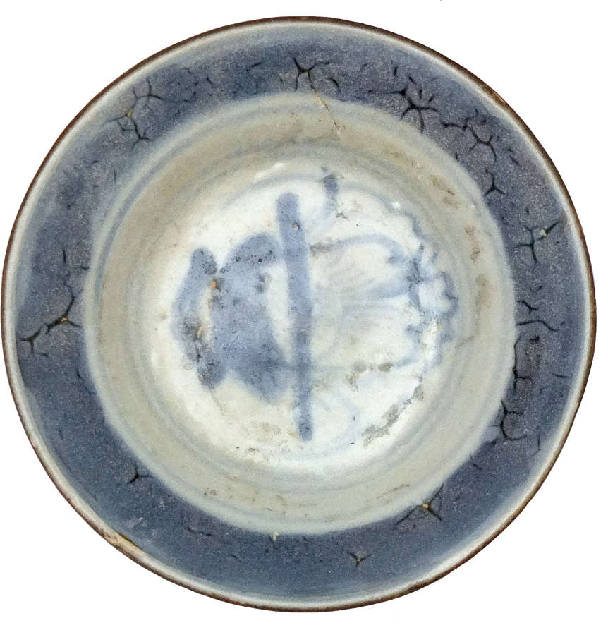 A Chinese Tek Sing shipwreck blue and white glazed porcelain saucer